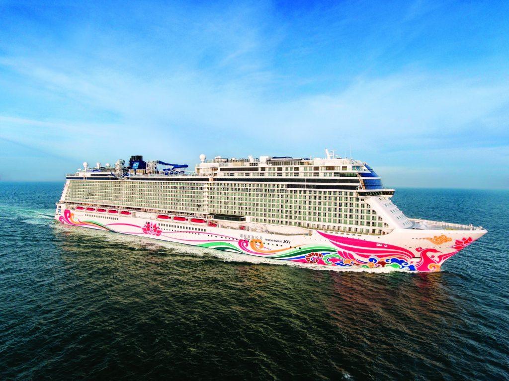 Norwegian Cruise Line führt für ausgewählte Abfahrten den Einstiegstarif Just Cruise ein. Dieses Angebot umfasst eine Glückskabine in der gewünschten Kategorie sowie die Crew-Trinkgelder und ist in begrenzter Anzahl verfügbar.