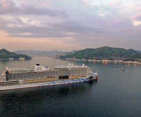Zum ersten Mal können ITS-Gäste auch in der Sommersaison mit AIDA-Kreuzfahrten in See stechen: Für 60 Termine zwischen Ende April bis Ende Oktober 2018 bietet der Reiseveranstalter sechs verschiedene Kreuzfahrtrouten im Paket an.