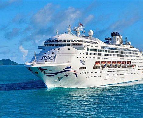 Erneut ist ein Kreuzfahrtpassagier über Bord gegangen und vermutlich ertrunken: eine Frau ist vor der Küste Australiens von dem P&O--Kreuzfahrtschiff Pacific Dawn gestürzt und nicht mehr gefunden worden.