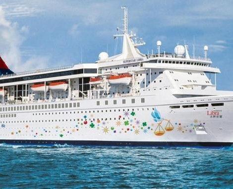 Auf den MV Werften in Wismar wird ein Kreuzfahrtliner zum Wohnschiff. Die Superstar Libra wird Wohnschiff für 1.400 Werftarbeiter und auswärtige Gewerke.