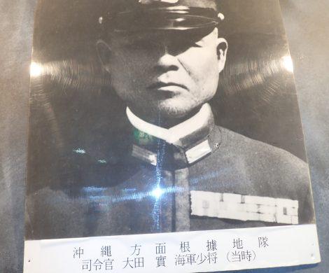 Admiral Ota beging Selbstmord