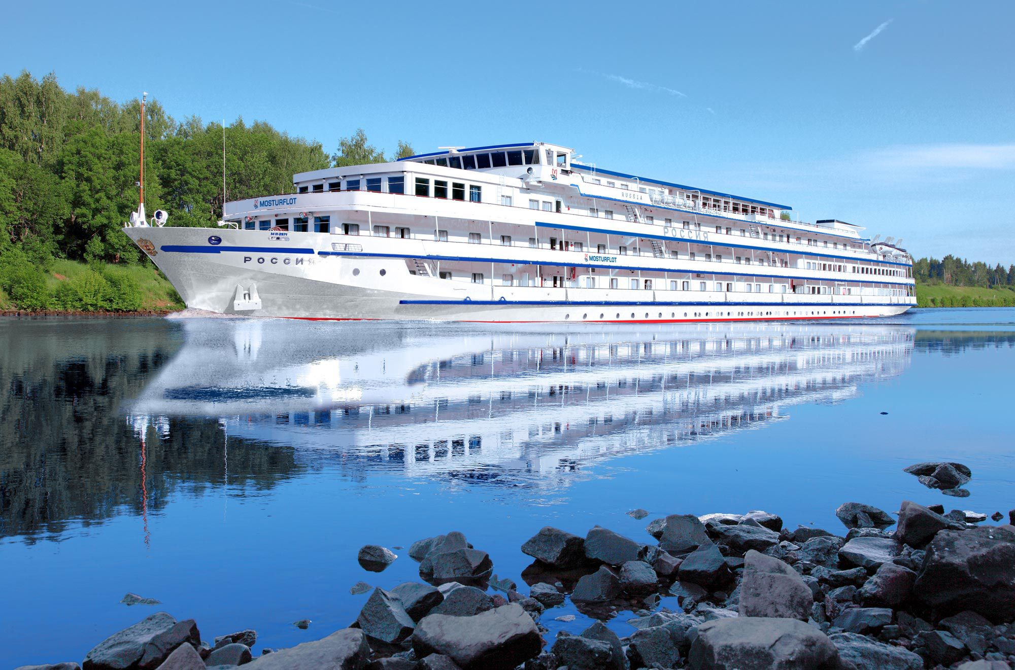 Plantours bietet erstmals zwölftägigen Flusskreuzfahrten mit der MS Rossia von Moskau in die Metropole Astrachan am Kaspischen Meer und zurück