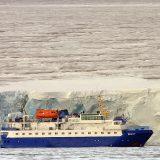 Polar Kreuzfahrten, Anbieter von Expeditionskreuzfahrten aus Neustadt bei Hannover, hat Insolvenzantrag gestellt. Die hinter dem Veranstalter Polar Kreuzfahrten stehende Fietz GmbH erklärte auf der Website, dass aufgrund erheblicher widriger Umstände bei den in der Arktis und Antarktis eingesetzten Schiffen