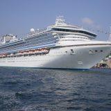 Princess Cruises bietet Asienkreuzfahrten für Alleinreisende bereits ab 658,- Euro für eine elftägige Fahrt ab/bis Singapur nach Thailand und Bali.