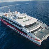 Ab April wird ein neuer Katamaran zwischen Helgoland und Hamburg verkehren. Der neue Helgoland Katamaran hat jetzt die Bauwerft AUSTAL in Cebu auf den Philippinen verlassen und sich auf die Reise nach Hamburg gemacht.