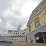 Auf 72 Seiten präsentiert FTI Cruises im Jahreskatalog neue Routen und Events auf Reisen durch das Östliche und Westliche Mittelmeer, die Nordsee sowie die Karibik. Gültig ist der Katalog von Januar 2019 bis September 2019. Neu ist unter anderem, dass in der Wintersaison 2018/19 das All-Inclusive-Getränkepaket an Bord der Berlin im Reisepreis inkludiert ist.