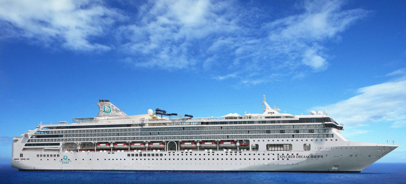 Genting schickt 2019 die SuperStar Virgo von Star Cruises in die Werft, wo das Schiff für 30 Millionen US-Dollar zur neuen Explorer Dream umgebaut wird.
